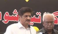 PM will submit his resignation soon, says CM Sindh