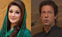 Maryam says 'fears for Imran's fate in hereafter'