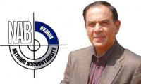 SJC to hear PTI reference against NAB chairman on May 16