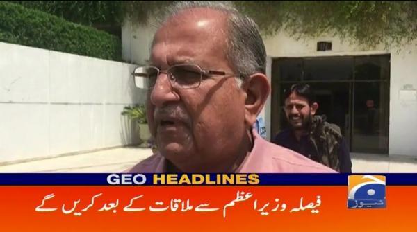Geo Headlines 01 PM 29-April-2017