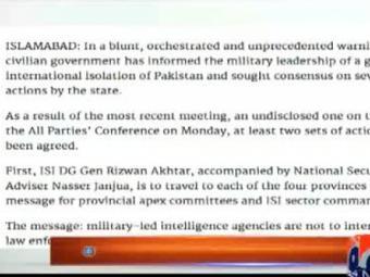پاک فوج نے ڈان لیکس پر حکومتی نوٹیفیکیشن مستردکردیا