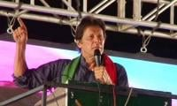 Take me to court, will reveal who made Rs10 bn offer: Imran