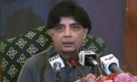 Nisar questions 'commotion' over Dawn Leaks, says Interior Ministry yet to issue notification