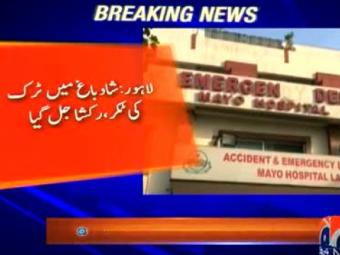 Four of a family burnt to death in Lahore accident 30-April-2017