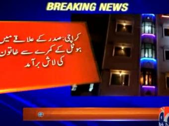 Woman found dead in Karachi hotel room 30-April-2017
