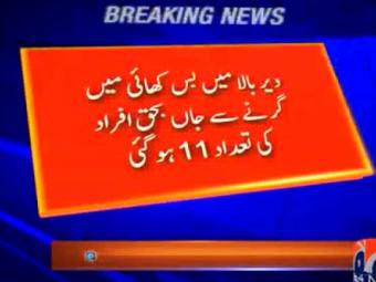 11 killed as bus plunges into ravine near Upper Dir 30-April-2017