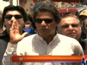 Person who made Rs10bn offer was ready to pay even more: Imran Khan 30-April-2017
