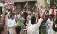 PML-N, PTI workers face off outside Karachi Press Club