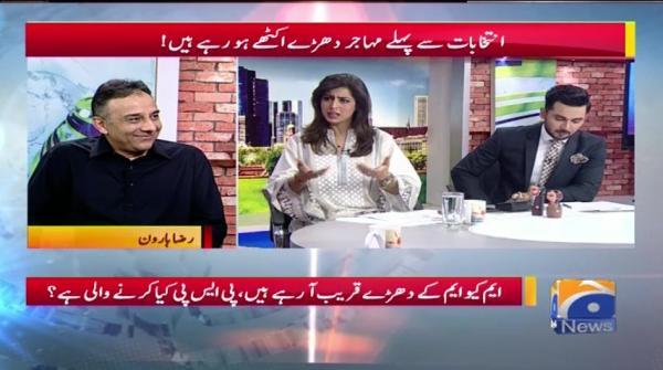 Geo Pakistan 05-May-2017