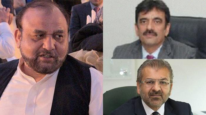 Panama case: Profiles of JIT members