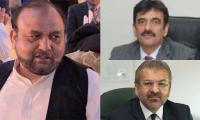Panama case: Profiles of JIT members