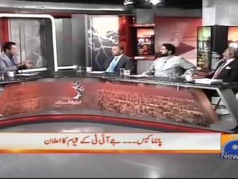 Naya Pakistan - 05 May 2017