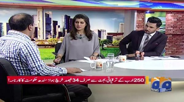 Geo Pakistan 08-May-2017