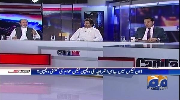 Capital Talk - 08 May 2017