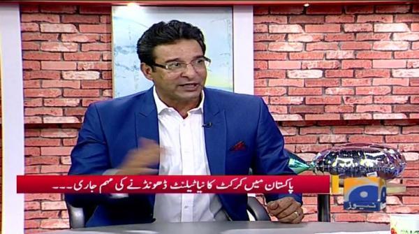 Geo Pakistan 09-May-2017