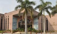 Panama case JIT meets to begin probe into Sharifs' money trail