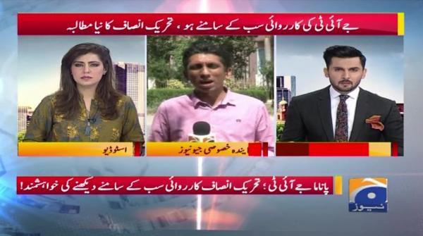 Geo Pakistan 10-May-2017