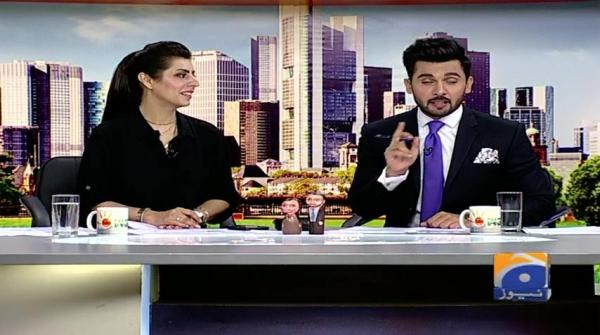 Geo Pakistan 11-May-2017
