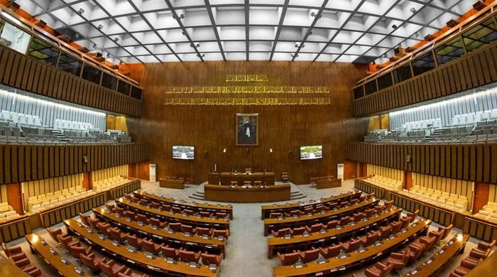 Bill for Public Access to Information moved in Senate