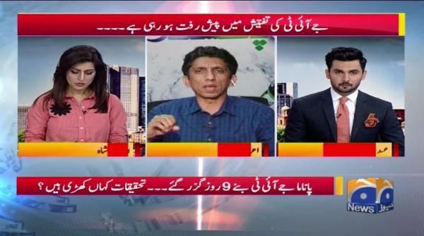 Geo Pakistan 16-May-2017
