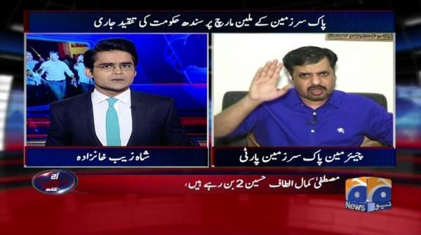 Aaj Shahzaib Khanzada Kay Sath - 16 May 2017