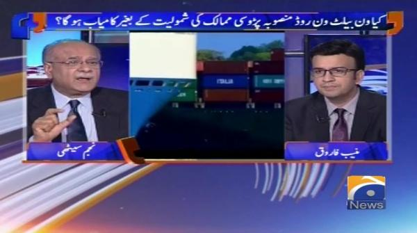 Aapas Ki Baat - 16 May 2017