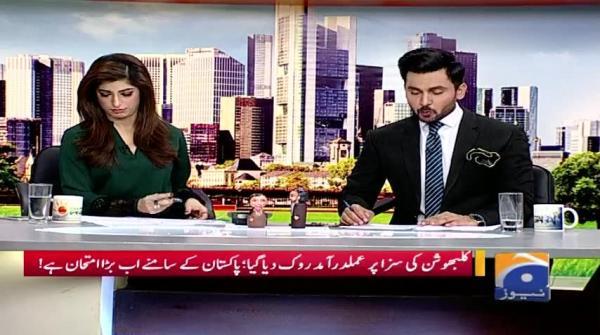 Geo Pakistan 19-May-2017