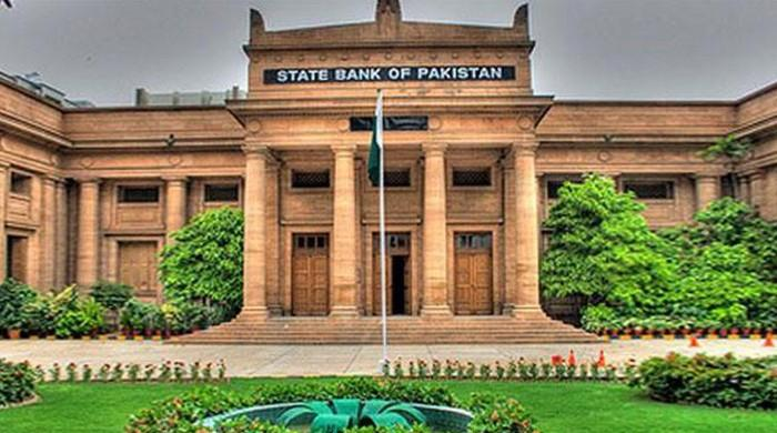 Monetary policy rate unchanged at 5.75 percent: SBP
