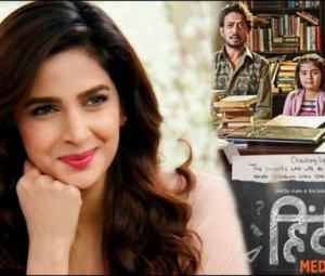 India thinks Saba Qamar is 'Pakistan's finest export'