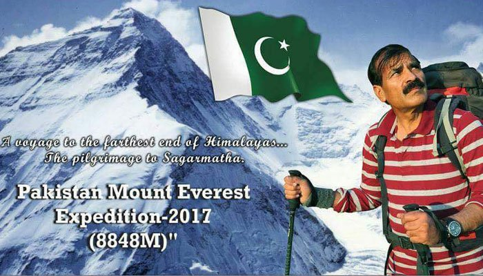 Abdul Jabbar Bhatti becomes 4th Pakistani to scale Mount Everest