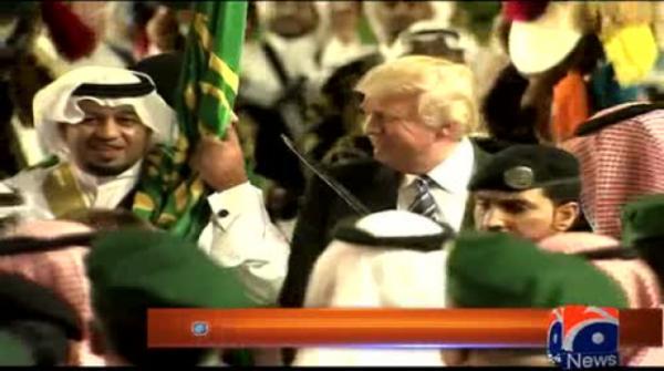Trump, US officials partake in Saudi Arabia's Ardha dance