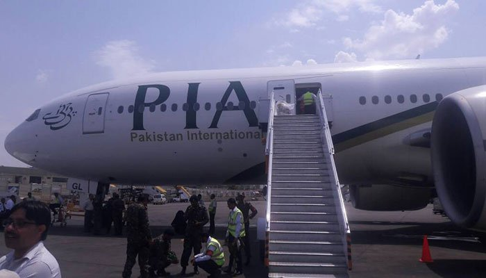 Pakistan authorities seize 20 kg heroin on London-bound flight