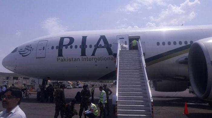 20kg heroin seized from PIA plane at Islamabad airport