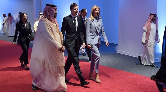 Saudi, UAE pledge $100 mln to Ivanka Trump womens' fund