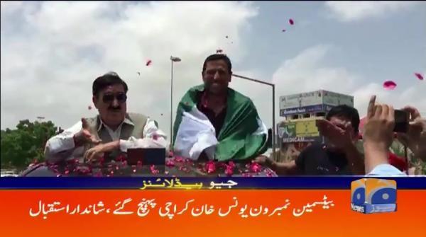 Geo Headlines - 04 PM 22-May-2017