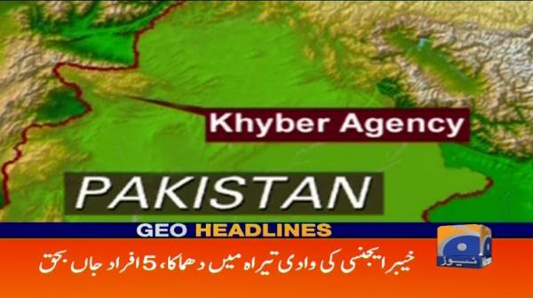 Geo Headlines - 06 PM - 22 May 2017