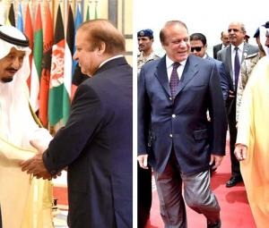 Pakistan deeply committed to Muslim world's unity: PM