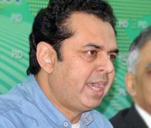 Govt expresses reservation over JIT in Panama Leaks case