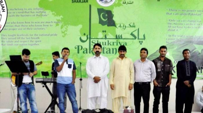 Sharjah musical event honours Pakistani workers in UAE