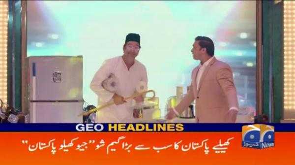 Geo Headlines - 08 AM 23-May-2017
