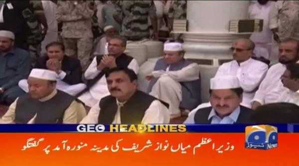 Geo Headlines - 09 AM 23-May-2017