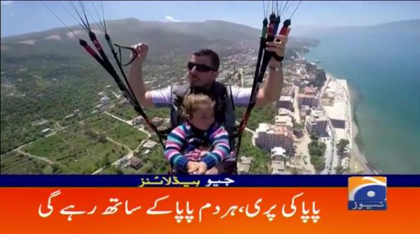 Geo Headlines - 11 AM 23-May-2017