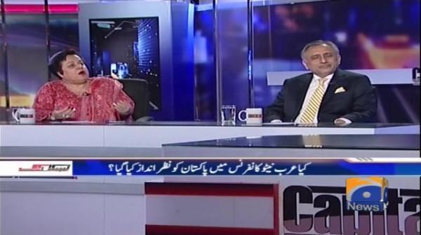 Not letting Nawaz speak is tantamount to the disrespect for Pakistan :Shireen Mazari