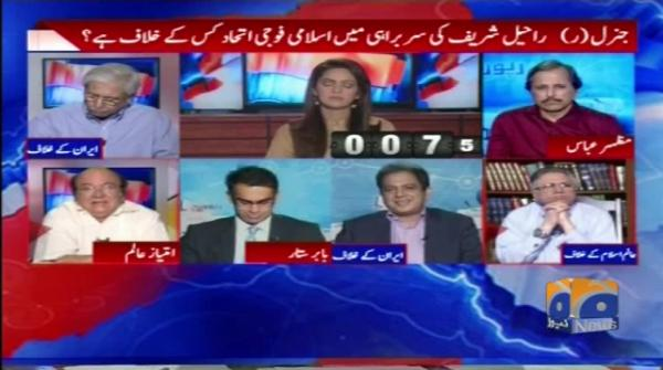 Iranain theocracy suffered defeat in elections: Imtiaz Aalam