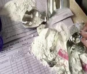 480g of cocaine recovered from parcel at Lahore GPO