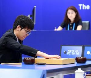 Google AI programme beats top-ranked Go player