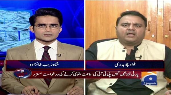 Aaj Shahzaib Khanzada Kay Sath - 23 May 2017