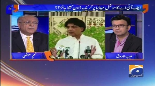 Aapas Ki Baat - 23 May 2017