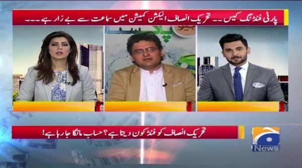 Geo Pakistan 24-May-2017