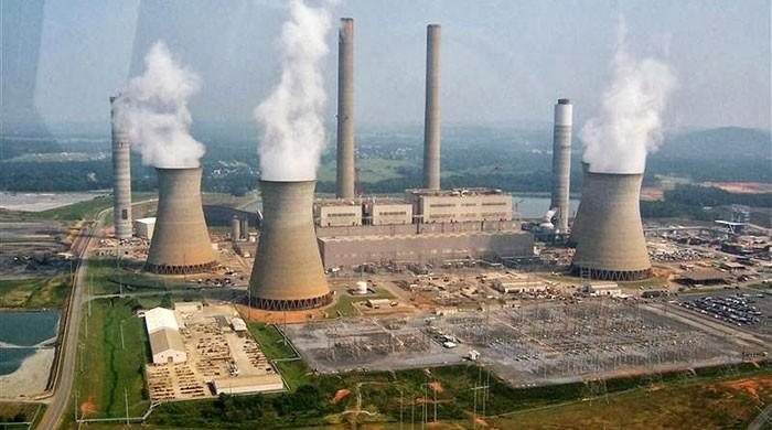 PM Nawaz to inaugurate first unit of Sahiwal Coal Power Project today